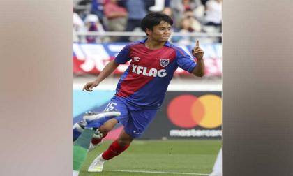 En video | Este es Takefusa Kubo, el 'Messi japonés' que irá a la Copa América