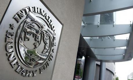 Fachada del Fondo Monetario Internacional.