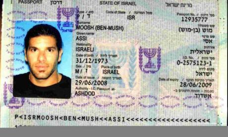 ¿En qué consiste la figura de expulsión como la del israelí 'intocable' de Taganga?