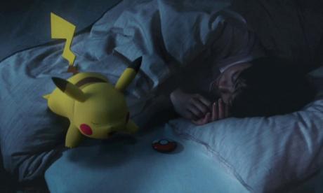 Pokemon tendrá nueva aplicación para jugar mientras duerme