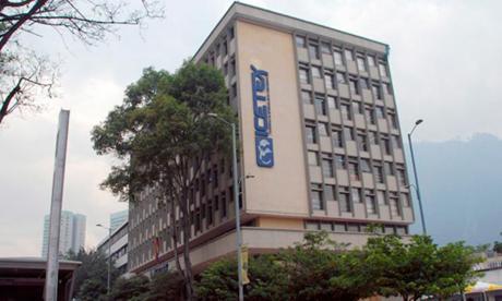 Sede del Icetex en Bogotá.