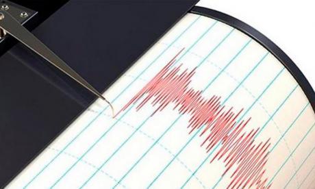 Dos sismos sacudieron a Chocó y Norte de Santander