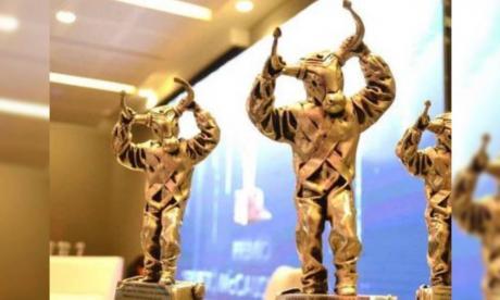 Premios Ernesto McCausland anunciarán a sus ganadores de forma virtual