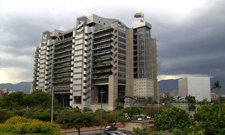Comité Intergremial de Antioquia promoverá nueva veeduría ante caso EPM