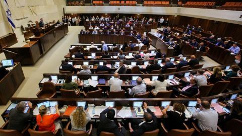 Miembros del Parlamento israelí en la sesión.