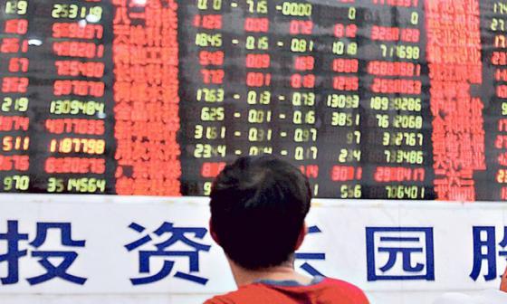 Bolsas europeas y asiáticas terminan con fuertes pérdidas tras lunes negro en Wall Street