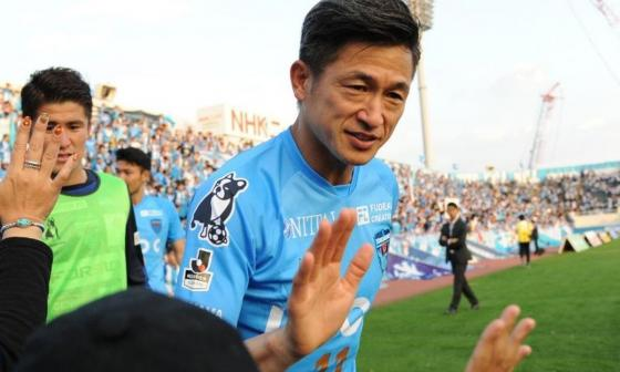 Kazuyoshi Miura, inspirador de Oliver Atom, seguirá jugando a los... ¡54 años!