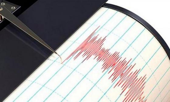 Se registra sismo de magnitud 4 en el sur de México sin dejar daños
