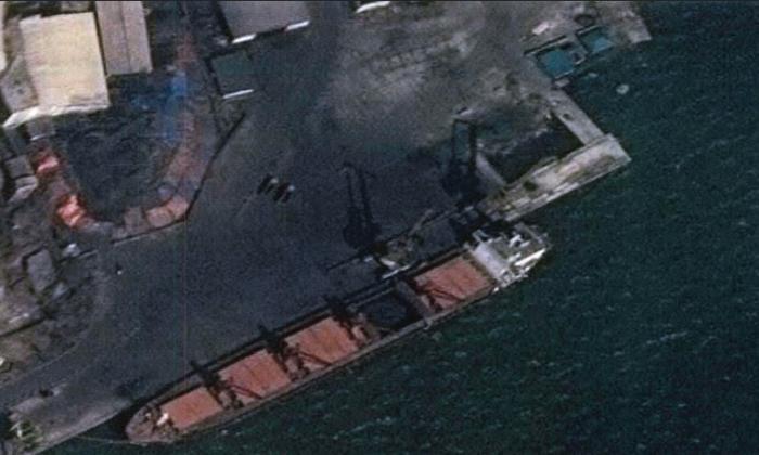 Crece tensión: EEUU incauta buque norcoreano por violar sanciones a Pionyang