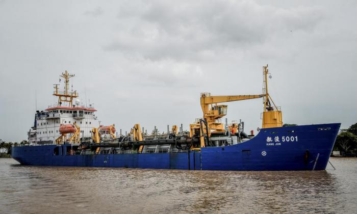Procuraduría abre indagación por el dragado en el Puerto