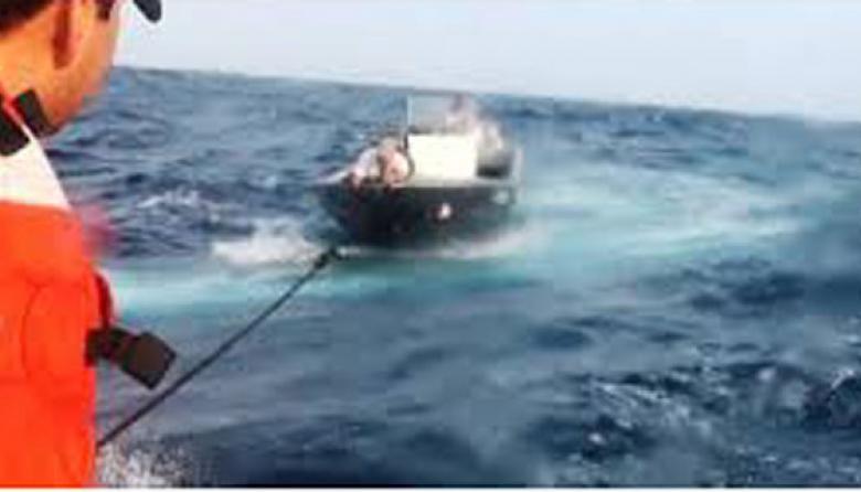 Armada rescata a 4 personas que estaban a la deriva en el Caribe