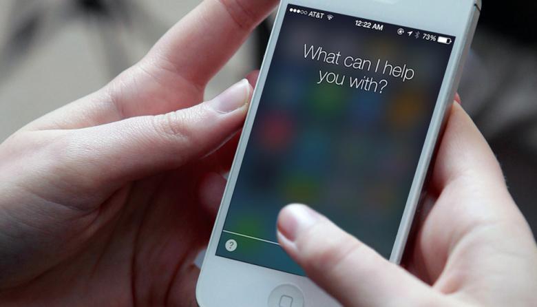 Siri confunde el himno de Bulgaria con