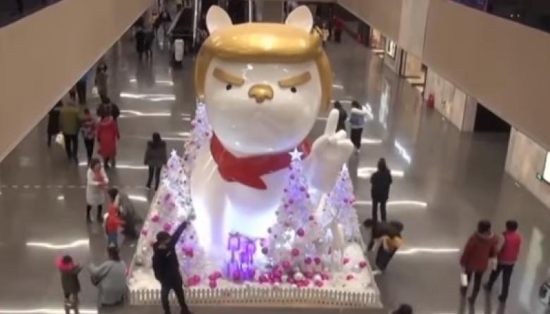 Trump vuelve a ser la inspiración de estatuas chinas, esta vez como perro