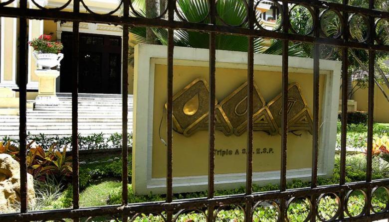 Fachada de una de las sedes de Triple A, en Barranquilla.