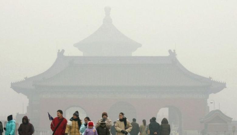 En video | Día Mundial del Medio Ambiente con China como país anfitrión