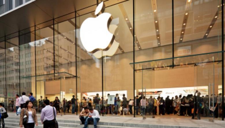 Apple actualiza iOS con la política de privacidad que le enfrenta a Facebook