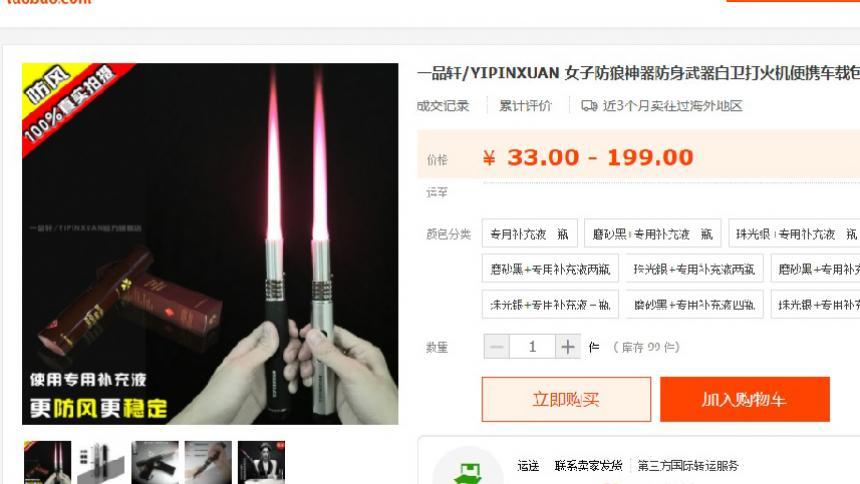 """Lanzallamas contra """"pervertidos"""" es comercializado en China"""