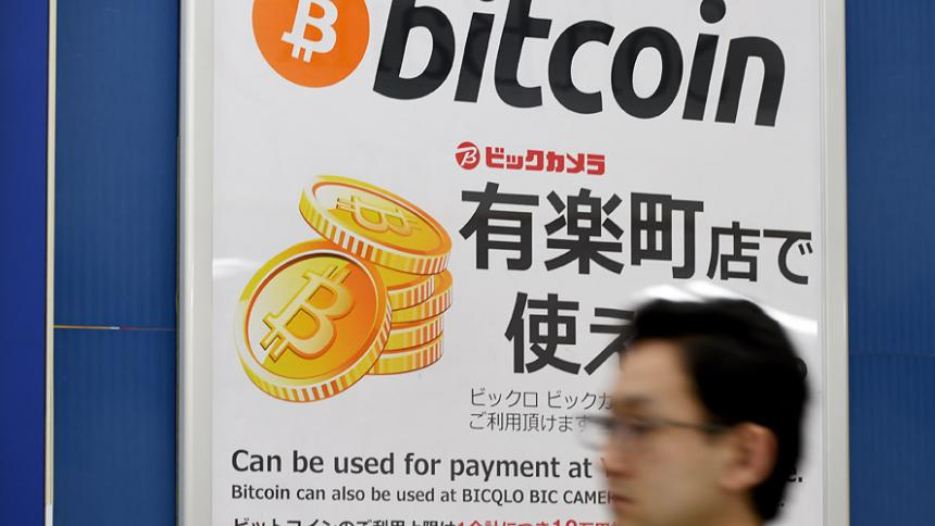"""Expertos temen que """"estalle burbuja"""" de bitcoin"""