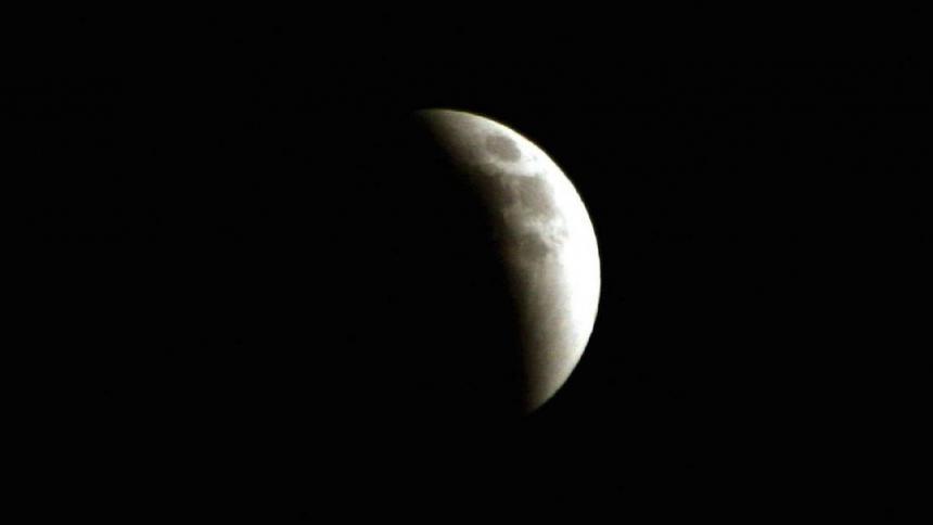 El punto máximo del eclipse en Colombia se podrá apreciar a las 11:29 de la noche de este sábado.