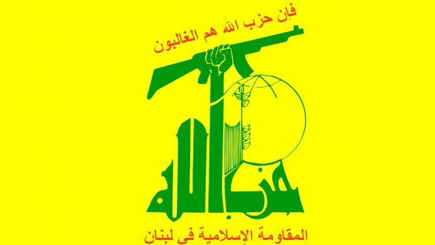 Fichas de Hezbolá 'pasean' por Colombia con cédulas falsas