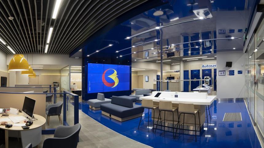 Euromoney reconoce al Banco de Bogotá como el mejor de Colombia