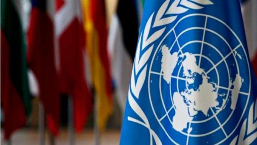 ONU pide invertir en igualdad para reducir los efectos del cambio climático