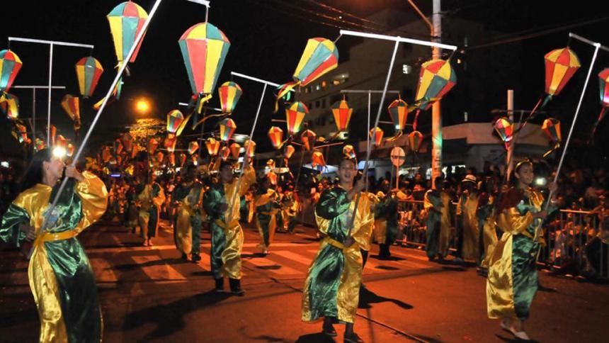 Nostalgias de Carnaval