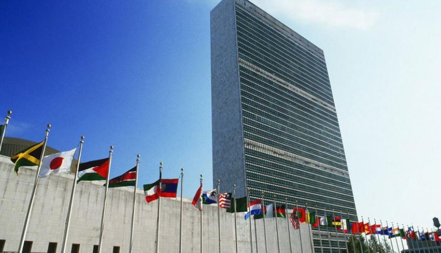 Fachada de la sede de la ONU en Nueva York.