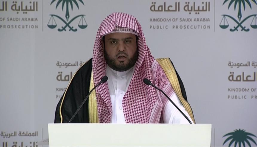 Al Shaalan, pronunciando un discurso en Riyadh.