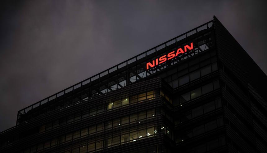 Vista del edificio de Nissan en Yokohama, Japón.