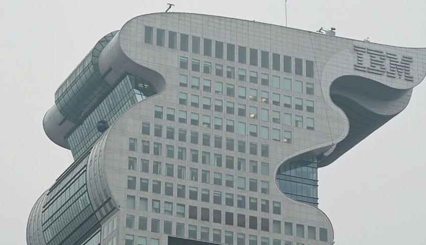 La torre ubicada en Pekín tiene 40 pisos.