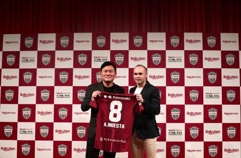 71f56b709 Andrés Iniesta ya fue presentado por su nuevo club