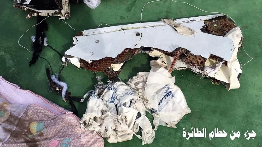 Hallan rastros de explosivos en los cadáveres — Egyptair