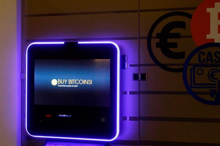 El bitcoin debuta en el mercado mundial a 15.000 dólares la unidad