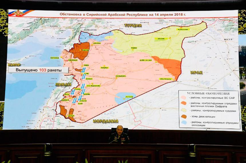 Así son los misiles que utilizó Estados Unidos para atacar Siria