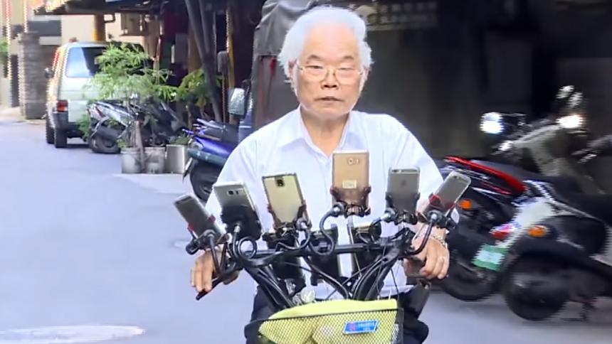 captura del video