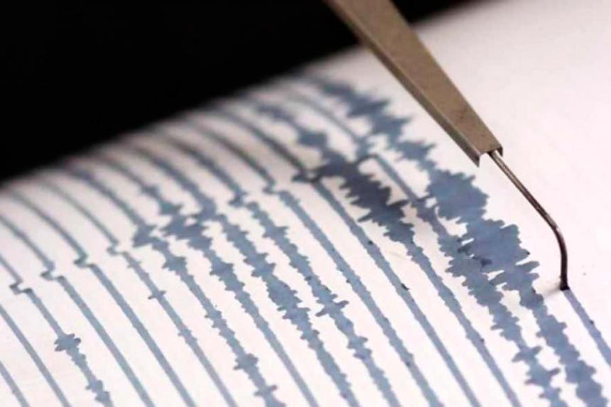 Se registra temblor de 4.5 grados en Cimitarra, Santander