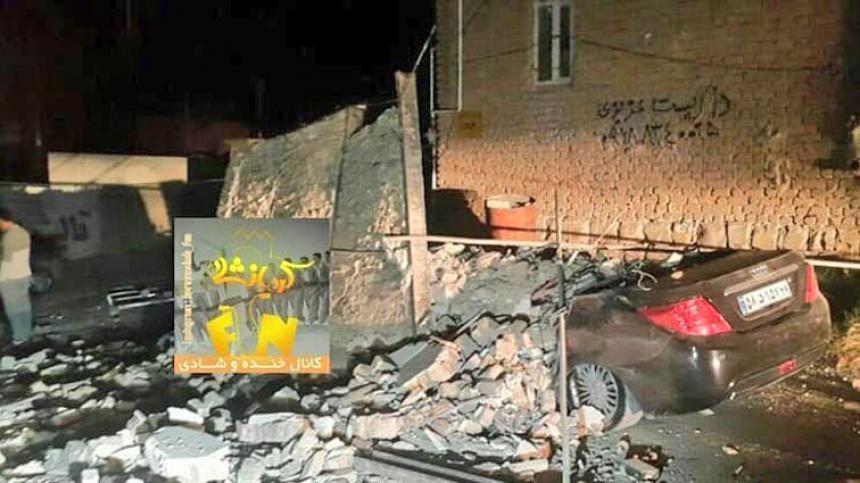 Sismo en Irán deja un muerto y 58 heridos
