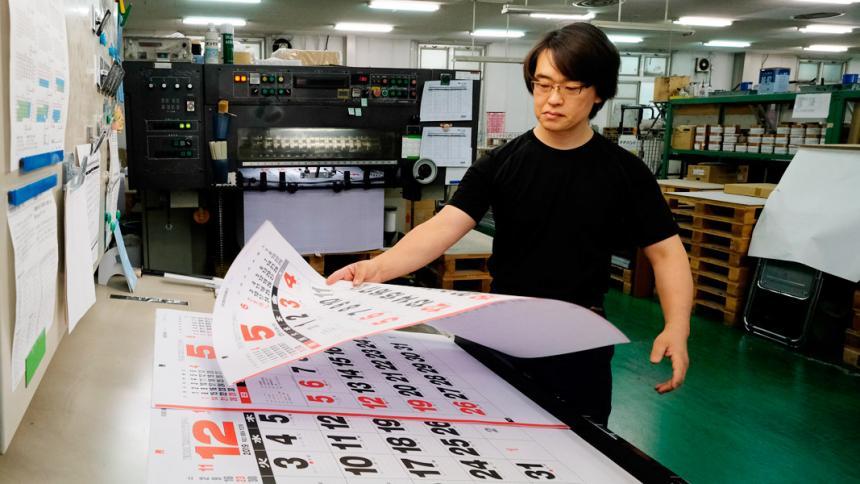 Japón revela el nombre de su nueva era imperial