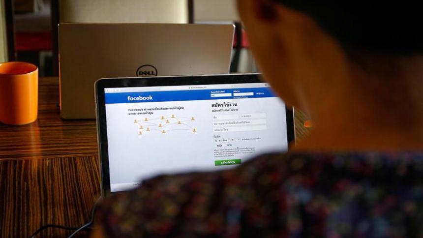 Reportan fallas globales en Instagram y Facebook — Instagramdown