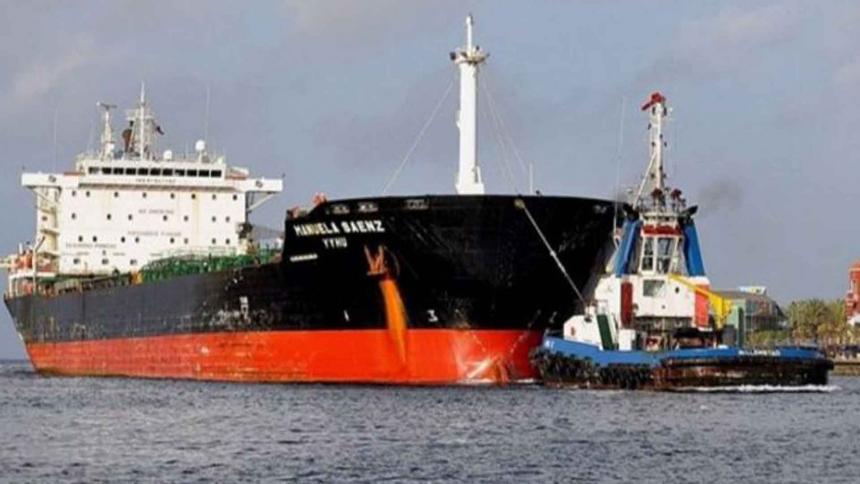 Impone sanciones a seis petroleros venezolanos