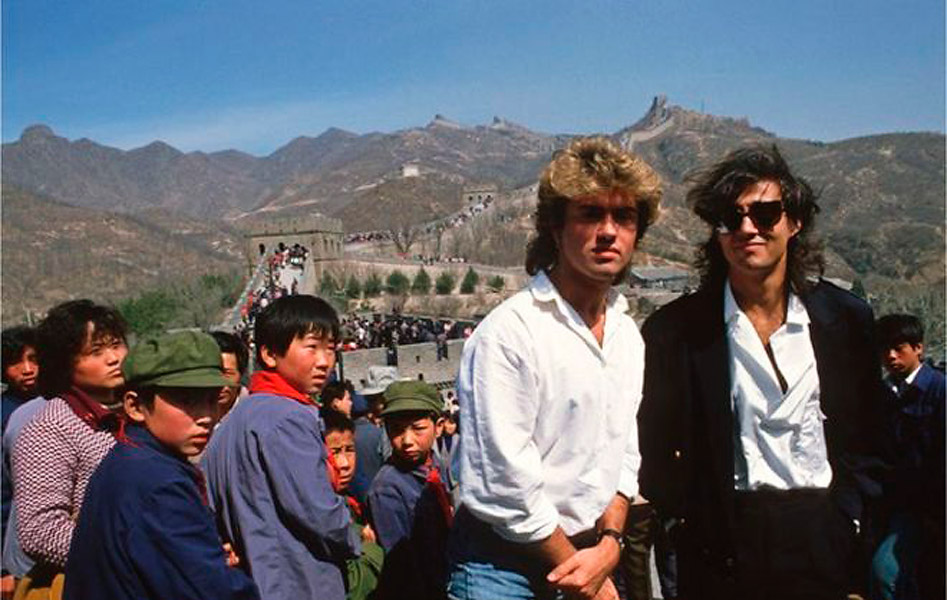 George Michael y Andrew Ridgeley en la Muralla China, en abril de 1985.